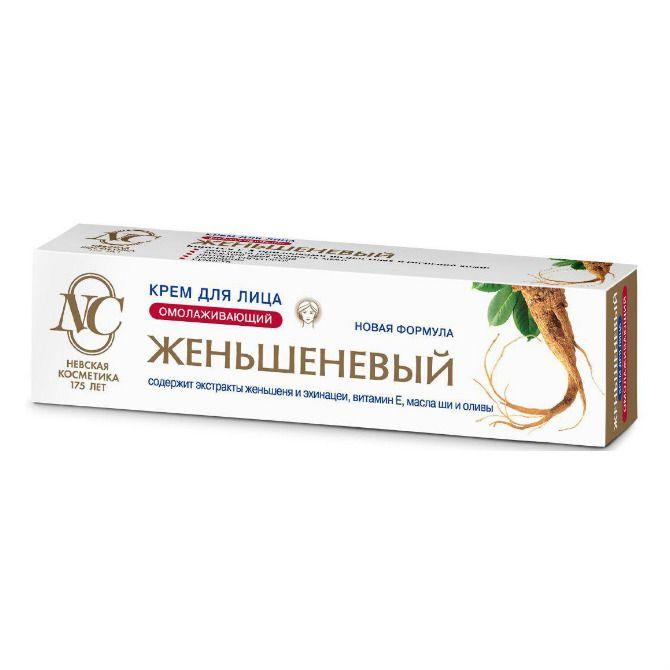 невская косметика купить в иркутске